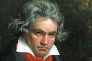 Бетховен, аукцион, черновик, композитор