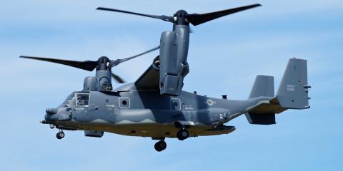 Самолет вертолет, морская пехота США, ВВС Израиля