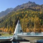 Термальный курорт в Австрии. Фото№6